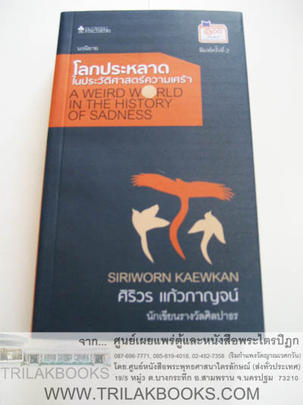 http://v1.igetweb.com/www/triluk/catalog/p_1056280.jpg