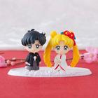 Petit Chara! Pretty Soldier Sailor Moon Happy Wedding White Inui ver.