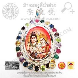 https://v1.igetweb.com/www/leenumhuad/catalog/e_1050667.jpg