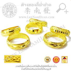 https://v1.igetweb.com/www/leenumhuad/catalog/p_1905966.jpg