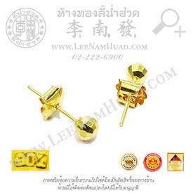 https://v1.igetweb.com/www/leenumhuad/catalog/p_1610775.jpg