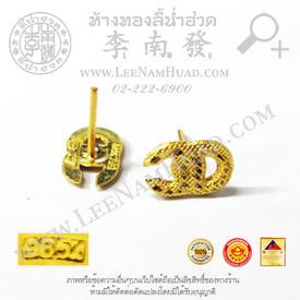 https://v1.igetweb.com/www/leenumhuad/catalog/e_1486802.jpg