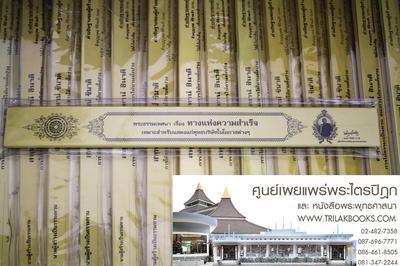 http://v1.igetweb.com/www/triluk/catalog/e_975363.jpg