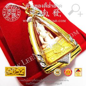 http://v1.igetweb.com/www/leenumhuad/catalog/e_995330.jpg