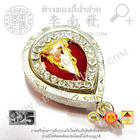 พระพุทธชินราชล้อมพลอยขนาดใหญ่(หลังมีสีแดง,น้ำเงิน,เขียว,ดำ)(ขนาด25มิล)(เงิน 92.5%)