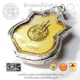 https://v1.igetweb.com/www/leenumhuad/catalog/e_1387607.jpg
