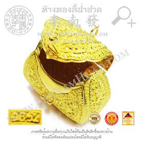 https://v1.igetweb.com/www/leenumhuad/catalog/e_1157937.jpg