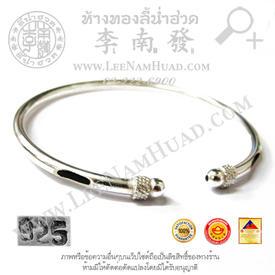 https://v1.igetweb.com/www/leenumhuad/catalog/e_1375230.jpg