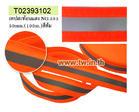 เทปสะท้อนแสงNO.393 50mm.(100m.)สีส้ม