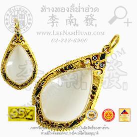 https://v1.igetweb.com/www/leenumhuad/catalog/p_1256337.jpg