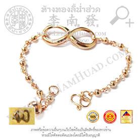 https://v1.igetweb.com/www/leenumhuad/catalog/p_1934939.jpg