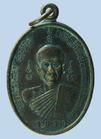 เหรียญหลวงพ่อสวาสดิ์ สะกะธัมโม สำนักสงฆ์ถ้ำศรีทอง จ.สระแก้ว