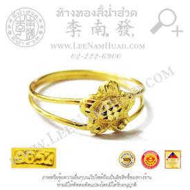 https://v1.igetweb.com/www/leenumhuad/catalog/e_1426015.jpg