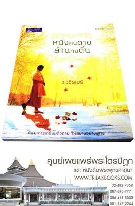 http://v1.igetweb.com/www/triluk/catalog/p_1253461.jpg