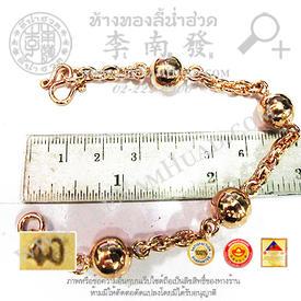 https://v1.igetweb.com/www/leenumhuad/catalog/e_1113436.jpg