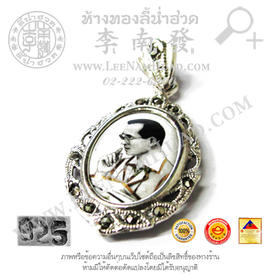 http://v1.igetweb.com/www/leenumhuad/catalog/p_1869741.jpg