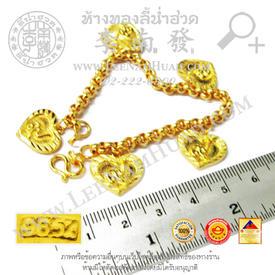 https://v1.igetweb.com/www/leenumhuad/catalog/e_1400841.jpg