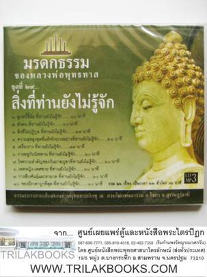 https://v1.igetweb.com/www/triluk/catalog/p_1038937.jpg