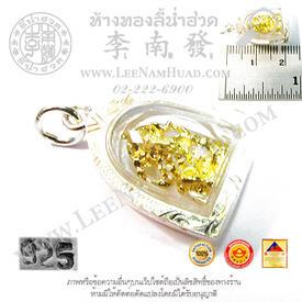 https://v1.igetweb.com/www/leenumhuad/catalog/p_1339181.jpg