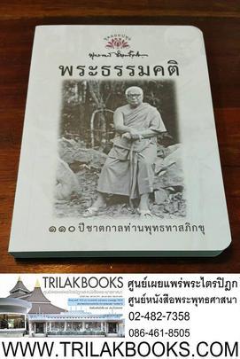http://v1.igetweb.com/www/triluk/catalog/e_1285193.jpg