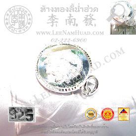 https://v1.igetweb.com/www/leenumhuad/catalog/p_1435544.jpg