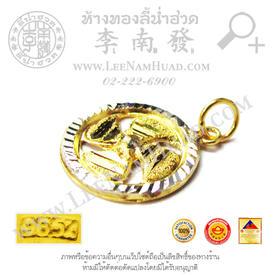 http://www.igetweb.com/www/leenumhuad/catalog/e_1426835.jpg