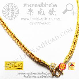 https://v1.igetweb.com/www/leenumhuad/catalog/e_1102139.jpg