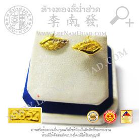 https://v1.igetweb.com/www/leenumhuad/catalog/e_1537125.jpg