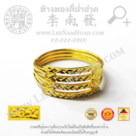 https://v1.igetweb.com/www/leenumhuad/catalog/p_1979141.jpg