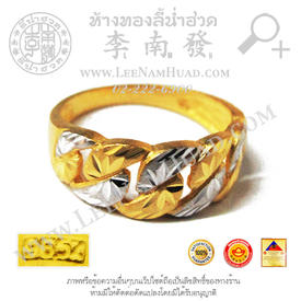 https://v1.igetweb.com/www/leenumhuad/catalog/p_1830620.jpg