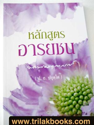 http://www.igetweb.com/www/triluk/catalog/p_313767.jpg