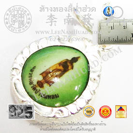 http://v1.igetweb.com/www/leenumhuad/catalog/e_865505.jpg