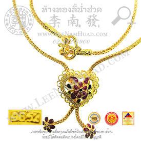 https://v1.igetweb.com/www/leenumhuad/catalog/p_1251350.jpg