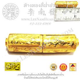 https://v1.igetweb.com/www/leenumhuad/catalog/e_1034149.jpg