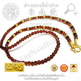 https://v1.igetweb.com/www/leenumhuad/catalog/p_1411426.jpg