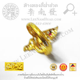 http://www.igetweb.com/www/leenumhuad/catalog/e_1492299.jpg