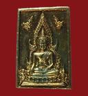 พระพุทธชินราช ล.ป.รอด วัดสันติกาวาส