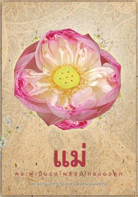 http://www.igetweb.com/www/triluk/catalog/p_1462426.jpg