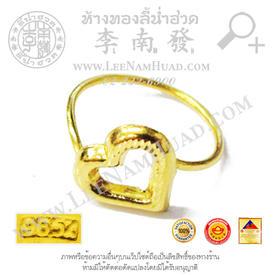 https://v1.igetweb.com/www/leenumhuad/catalog/p_1902623.jpg