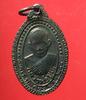 เหรียญหลวงพ่อบุญ วัดบ้านนา รุ่นซ่อมอุโบสถ ปี37 เนื้อทองแดง พระครูสุทธิวัตรสุนทร (บุญ สุสฺมโณ)