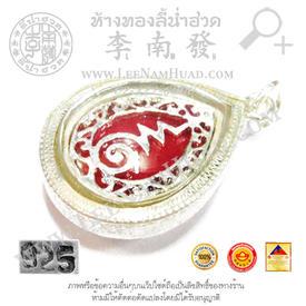 https://v1.igetweb.com/www/leenumhuad/catalog/e_1050837.jpg