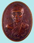 เหรียญหลวงพ่อจ้อย อินทโร วัดเกาะแก้วเวฬุวัน ฉะเชิงเทรา ปี๔๐