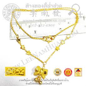 https://v1.igetweb.com/www/leenumhuad/catalog/e_1112415.jpg