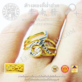 https://v1.igetweb.com/www/leenumhuad/catalog/e_1411214.jpg