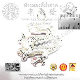 https://v1.igetweb.com/www/leenumhuad/catalog/p_1345674.jpg