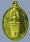 พระนาคปรก ๙ เศียร วัดโนนสำราญ บุรีรัมย์ ปี๔๔ รุ่นแรก