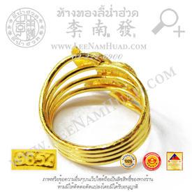 https://v1.igetweb.com/www/leenumhuad/catalog/e_1405324.jpg