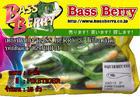 """เหยื่อปลายาง BASS BERRY 3"""" สีเขียวหลังดำ"""