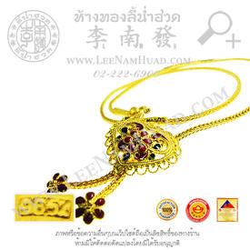 https://v1.igetweb.com/www/leenumhuad/catalog/e_1112334.jpg