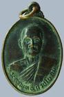เหรียญพระครูพุทธิกรชโยดม วัดชัยชนะวิหาร จ.ชัยภูมิ ปี 2531